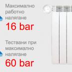 Vision_60_bar